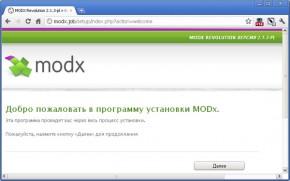 установка modx 2