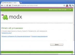 установка modx 8