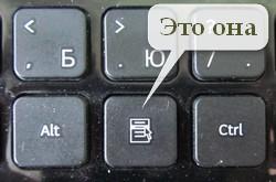 Назначение клавиши App (Application) читай слева