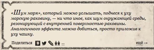 Яндекс факты
