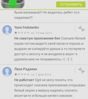Отзывы о VKaudio